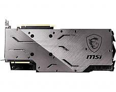 Видеокарта MSI GeForce RTX2080 Ti 11GB GDDR6 GAMING TRIO (GF_RTX_2080_TI_GAM_TRIO), фото 3