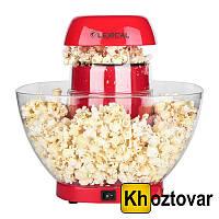 Аппарат для приготовления попкорна Lexical LPO-3502 | 1200W