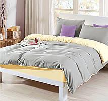 Однотонное, практичное постельное белье сатин евро комплект серый+желтый