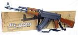 Игрушечный автомат Калашникова АК-47 XM-239 на аккумуляторе стреляет очередью, фото 6