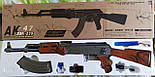 Игрушечный автомат Калашникова АК-47 XM-239 на аккумуляторе стреляет очередью, фото 8