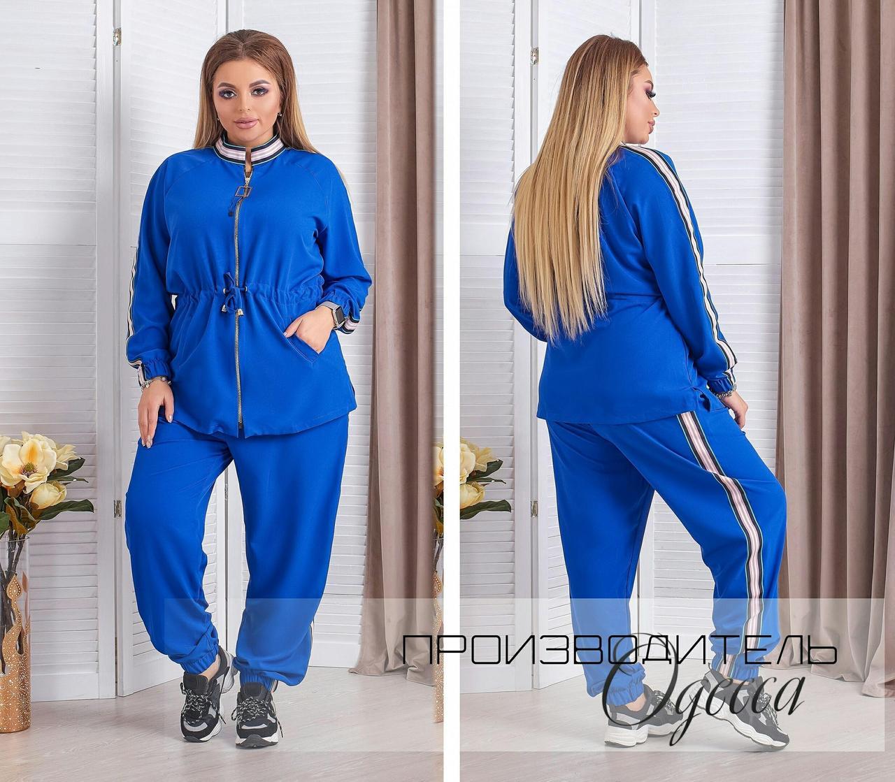 Комфортный спортивный костюм женский удлиненная кофта + брюки. р.50-52,54-56,58-60, 2 цвета 216Э