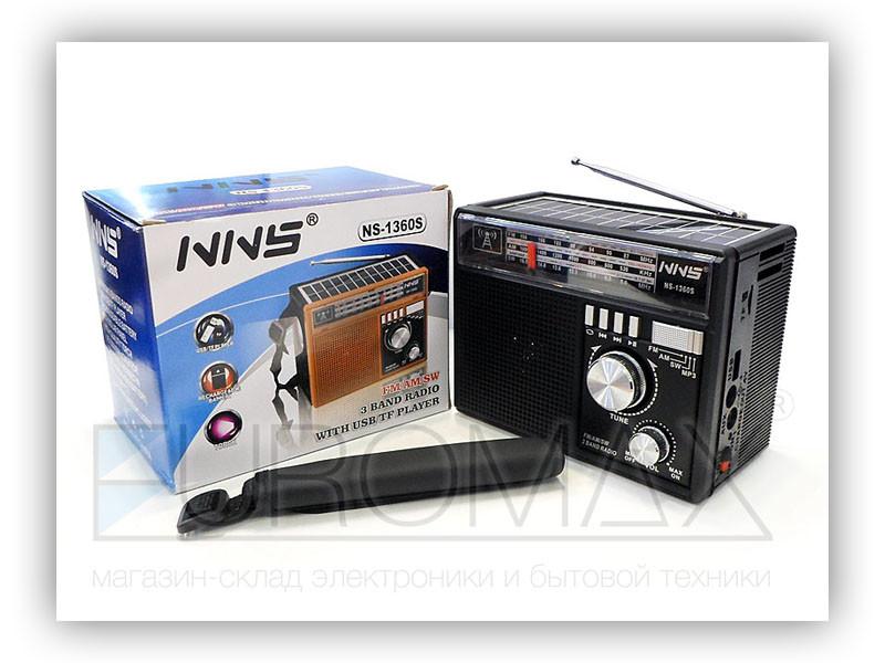 Радиоприемник NS-1360S