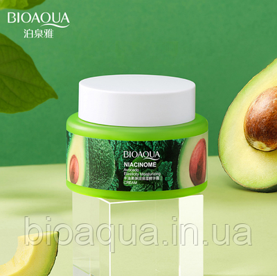 Увлажняющий крем для лица Bioaqua Niocinome Avocado с экстрактом авокадо 50 g