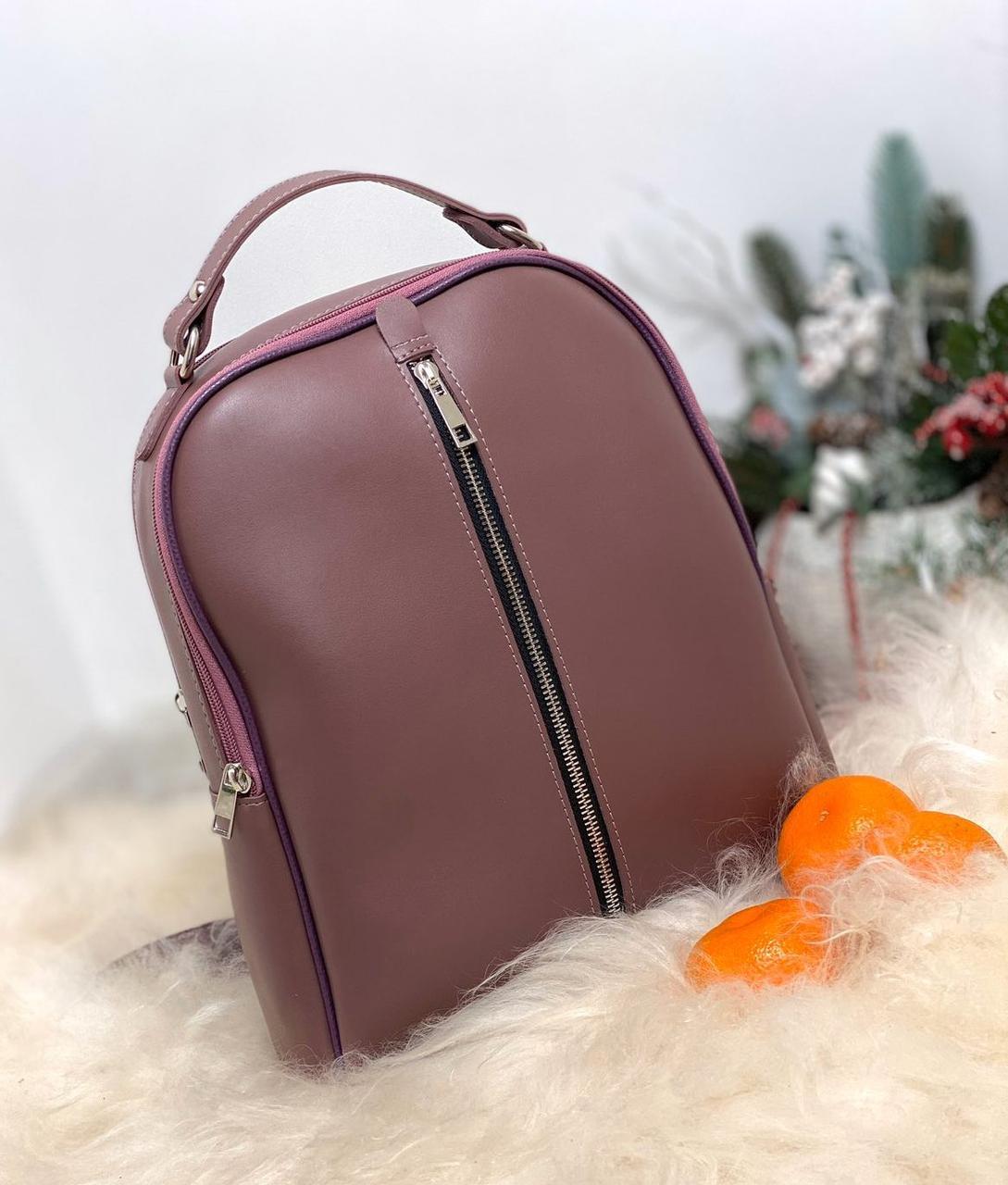 Сумка рюкзак женский молодежный городской брендовый темная пудра экокожа
