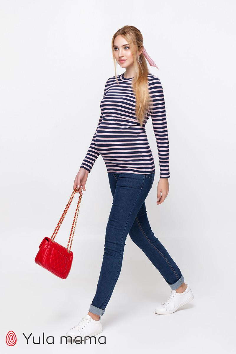 Базовые джинсы для беременных облегающего фасона