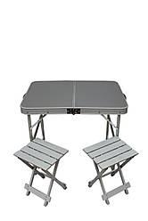 Туристический стол и два стула алюминиевые ТА-200