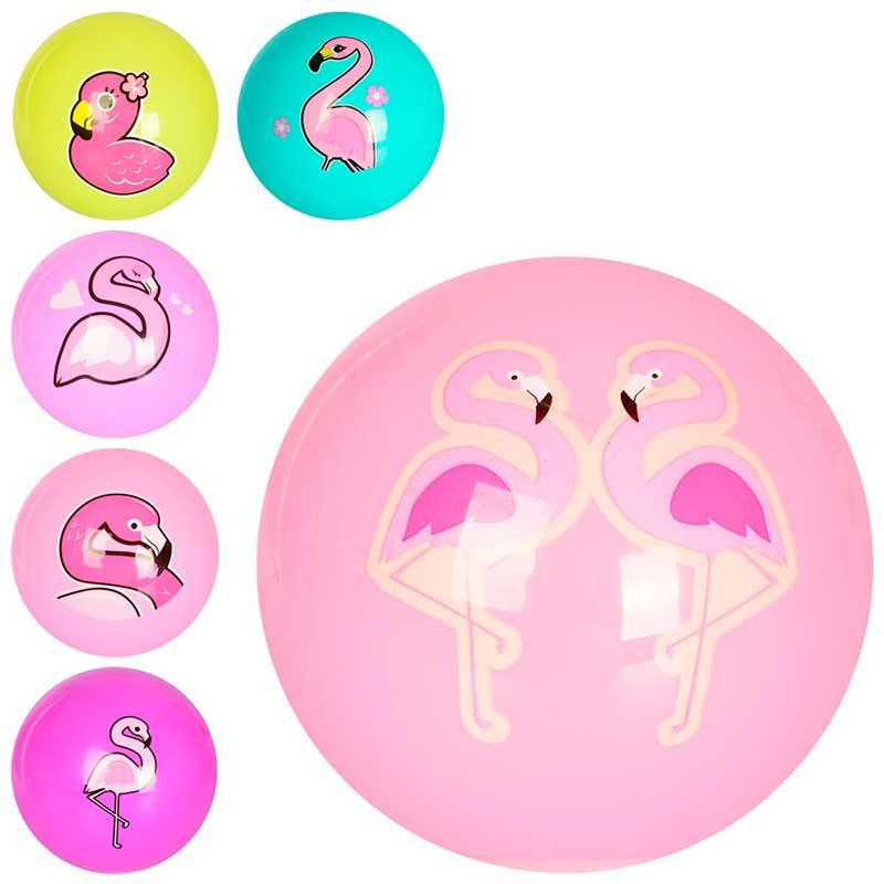 "Мяч детский ""Фламинго"" MS 2653"