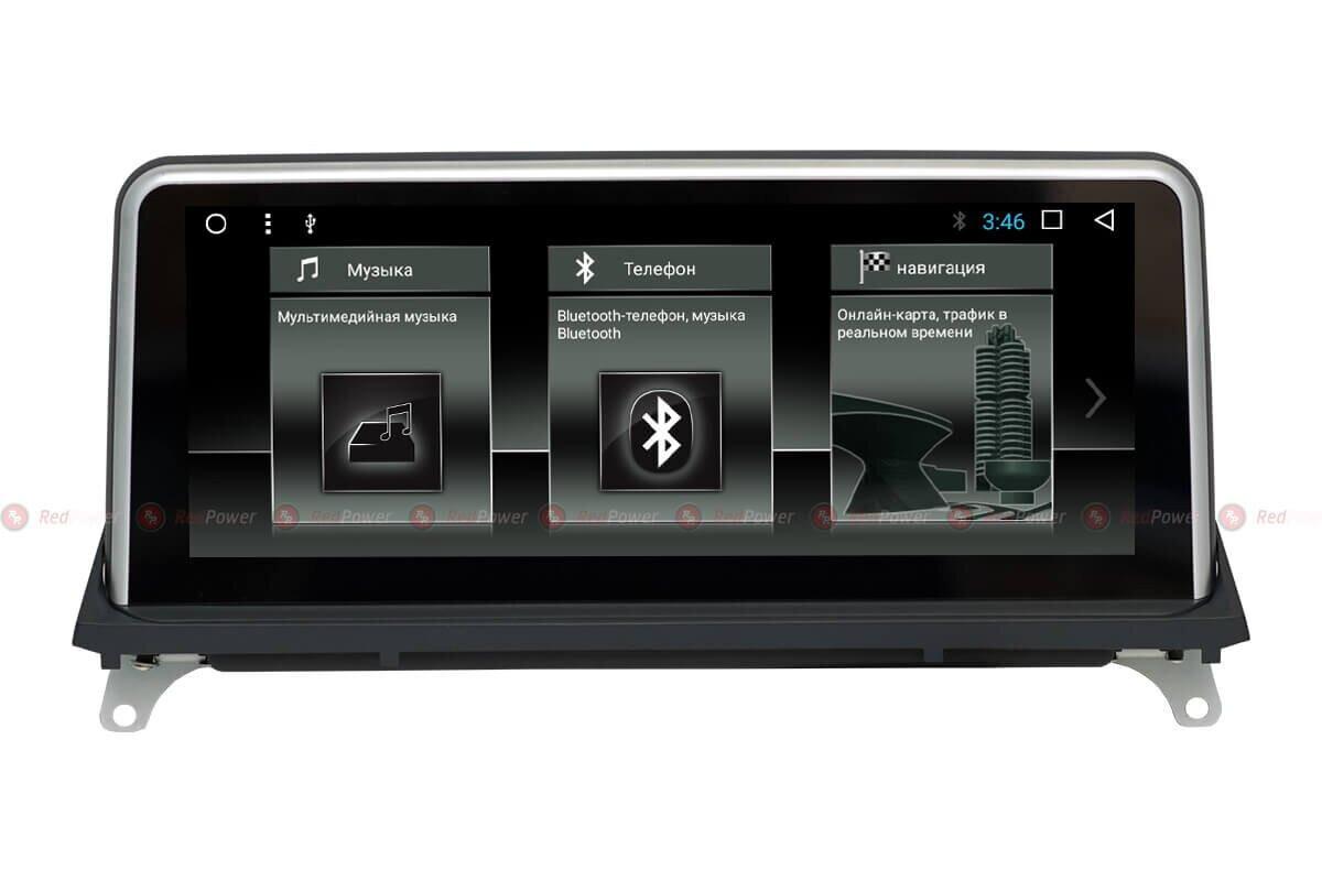 Штатная автомагнитола RedPower 51108 IPS для BMW X5 (кузов E70 2011-2014) и X6 кузов (E71, E72 2011-2014)