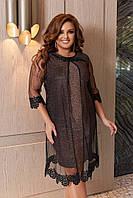 Шикарное нарядное платье с отделкой из дорогого кружева