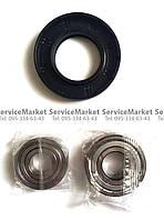 Ремкомплект бака и сальник для стиральной машины Атлант 30*52*8,5/10,5  6204  6205