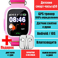 Детские GPS часы телефон Q90 сенсорный цветной дисплей, датчик снятия с руки, кнопка SOS, влагозащита, фото 1