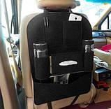 Органайзер для спинки сиденья автомобиля Vehicle mounted, фото 5
