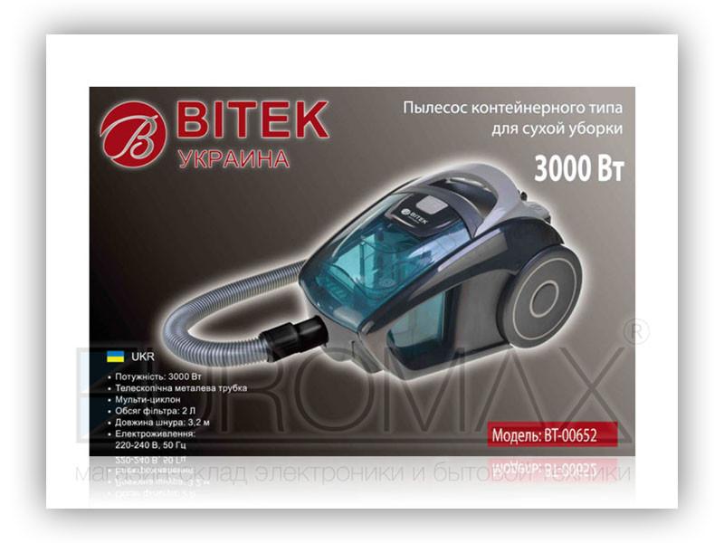 Пылесос контейнерного типа для сухой уборки 3000Вт BITEK 1шт BT-00652