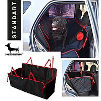Автогамак для собак, авто чехол для собак в машину. DOX Standart black/red