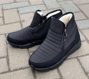 Мужские зимние ботинки черные Progres 1248214757 (в наличии 40 р.)