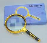 Лупа Magnifier линза 90 мм Кратность x5, фото 7