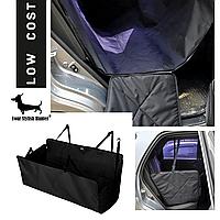 Автогамак для собак, авто чехол со съемными бортами для перевозки собаки в машине, Low-cost black/black