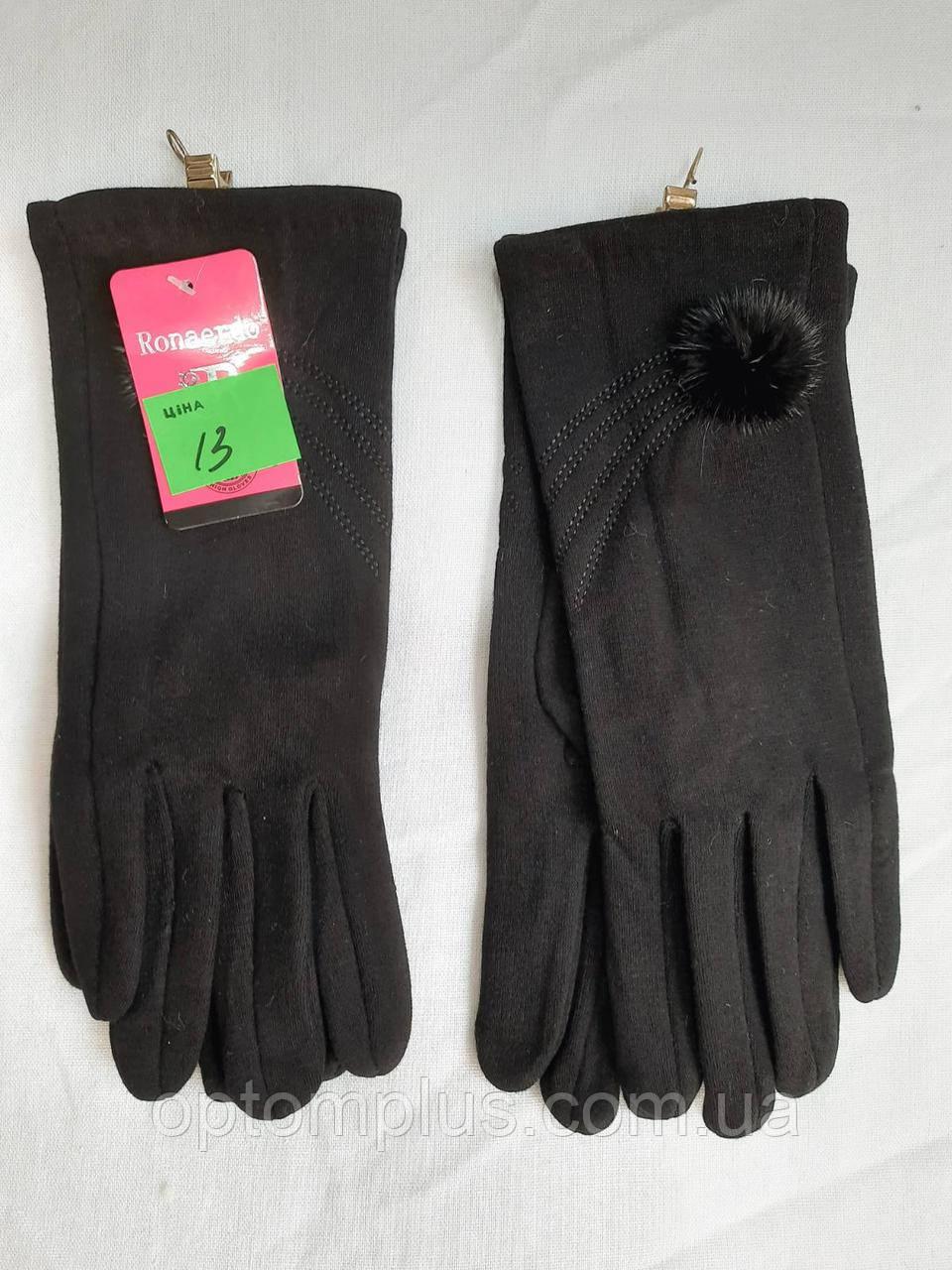 Перчатки женские (6,5-8,5) оптом купить от склада 7 км