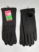 Перчатки женские (6,5-8,5) оптом купить от склада 7 км, фото 1