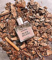 Nasomatto Black Afgano - Perfume house Tester 60ml