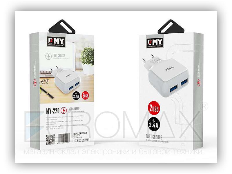 Зарядное устройство Empower My Youth 220В 2USB MY-220