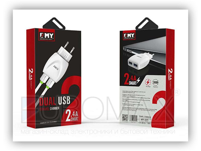 Зарядное устройство Empower My Youth 220В 2USB MY-221