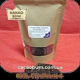 Крафтовый шоколад чёрний натуральный 99 % в плитках 250г, фото 5