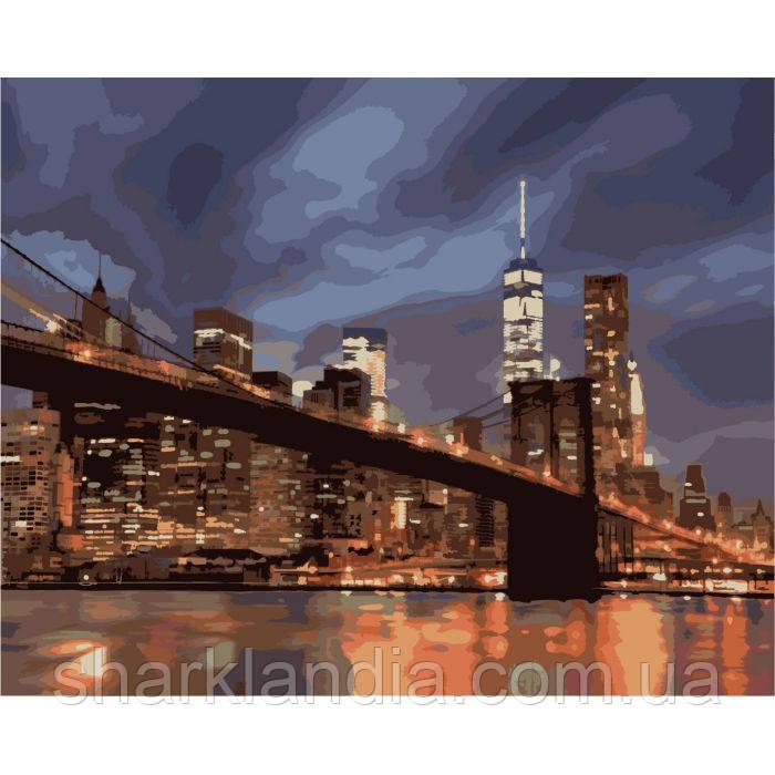 """Картина по номерам. Городской пейзаж """"Ночной Нью-Йорк"""" 40х50см KHO2133"""