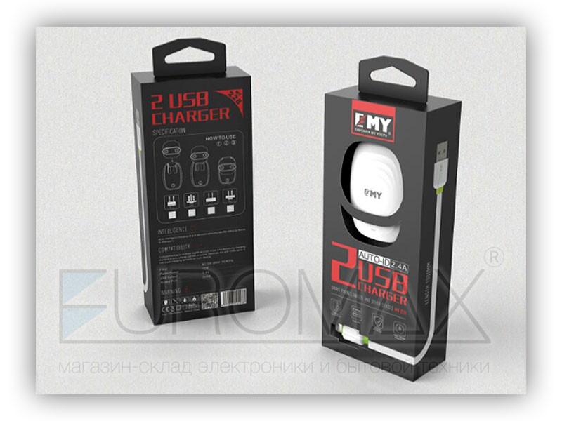 Зарядное устройство Empower My Youth 220В 2USB MY-228