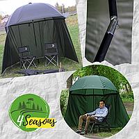 Большой Чешский зонт палатка  d 2.5м*2.5м. Рыболовный зонт навес шатер тент. Зонт рыболовный полузакрытый