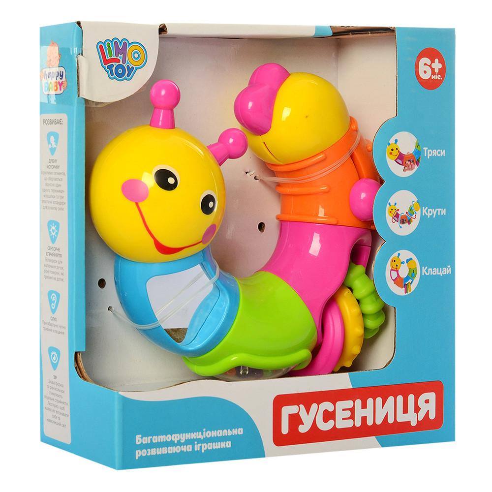 """Развивающая игрушка-сортер Limo Toy 9182 """"Гусеница"""""""
