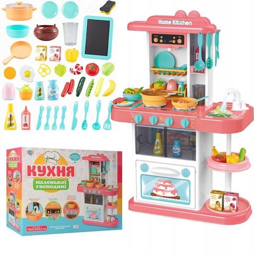 """Игровая кухня """"Кухня маленькой хозяйки"""" Limo Toy 889-152 (Розовая), 43 предмета, с водой и паром"""