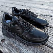 Чорні кросівки Adidas Shark еко шкіряні демисезон Адідас Шарк копія Жіночі, фото 2