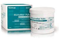 База Stomaflex Putty, С-силиконовая оттискная масса (Стомафлекс)