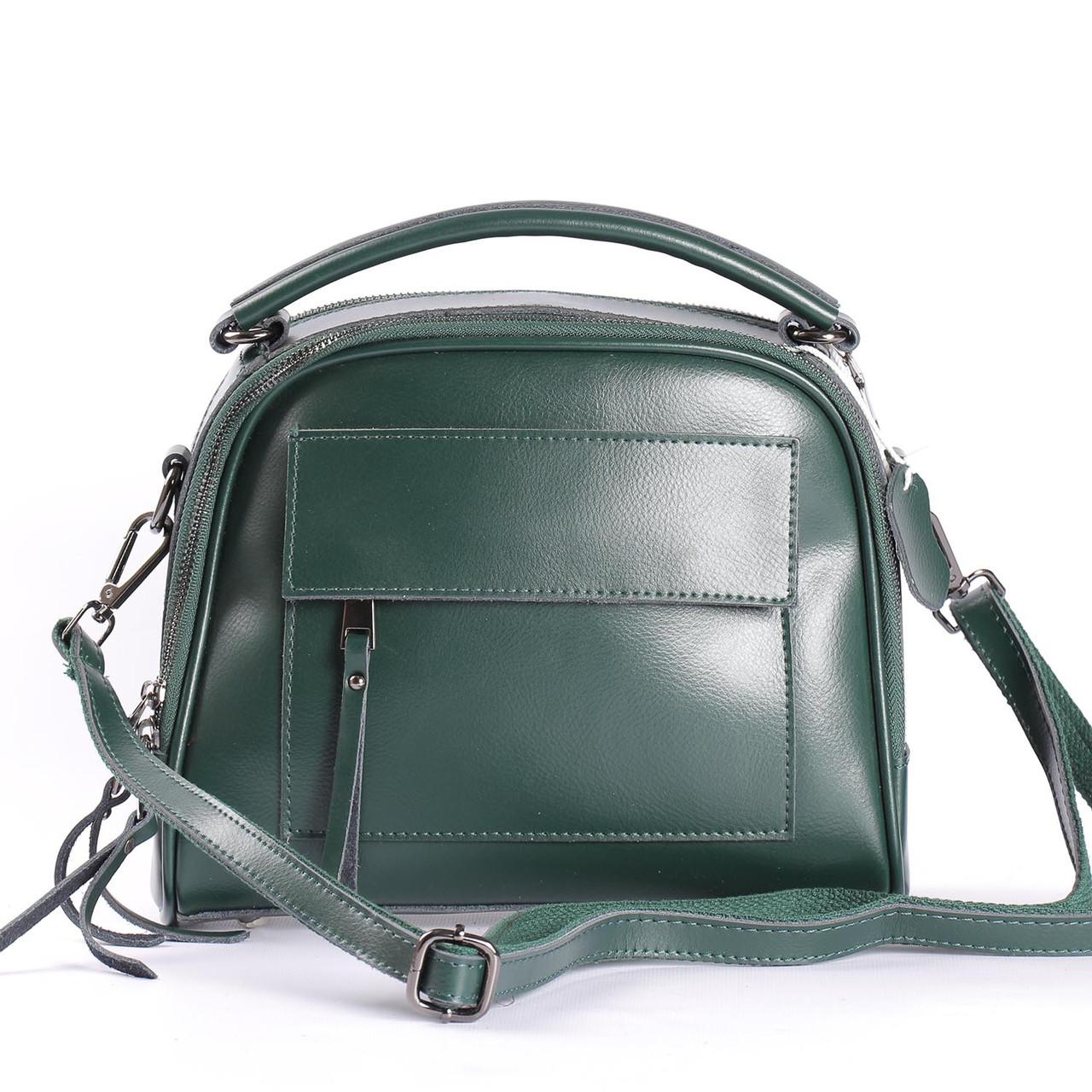 "Женская кожаная сумка зеленая ""Элизавет Green"""