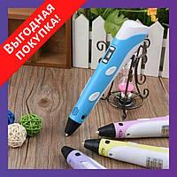 3D Ручка PEN-2 с LCD-дисплеем + Пластик / Крутая ручка для рисования / 3Д ручка - Разные цвета - Синяя