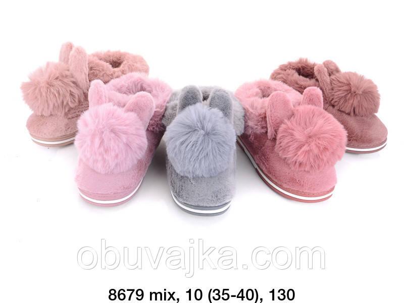 Обувь для дома Комнатные тапочки оптом от фирмы Lion(35-40)