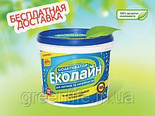 Биоактиватор 2 кг Эколайн. ОРИГИНАЛ!!! Порошок для септиков, выгребных ям, туалетов.