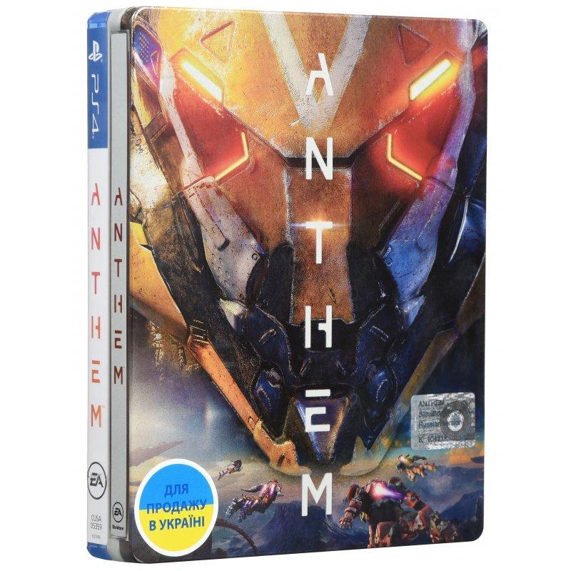 Anthem Limited Steelbook Edition (російські субтитри) PS4