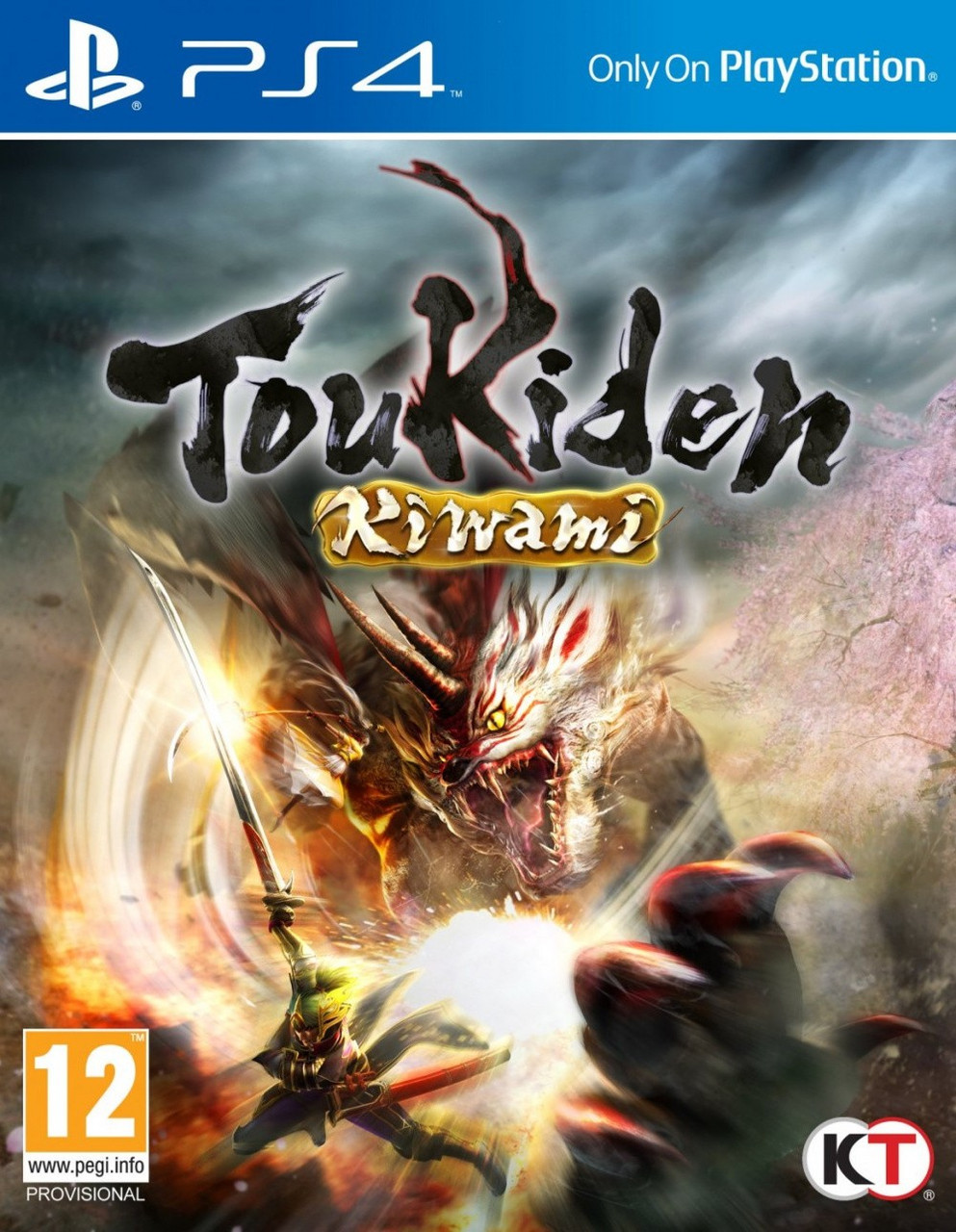 Toukiden Kiwami (английская версия) PS4