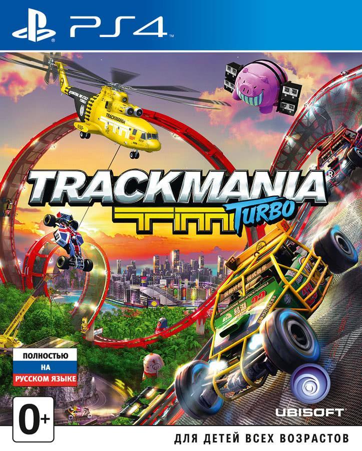 Trackmania Turbo (російська версія) PS4