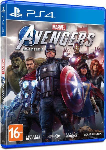 Marvel Avengers (русская версия) PS4
