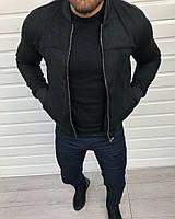 Мужской бомбер замшевый на молнии черная, демисезонная стильная мужская ветровка Asos
