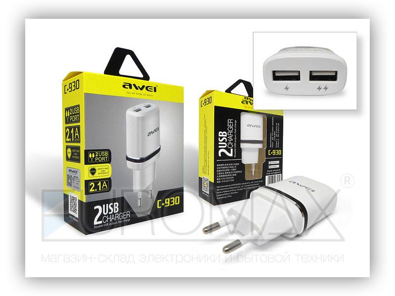 Зарядное устройство 220В USBx2 AWEI 120шт C-930