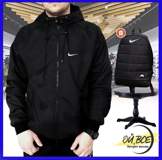 Мужская куртка ветровка Windbreaker с капюшоном, демисезонная ветровка, цвет черный + подарок