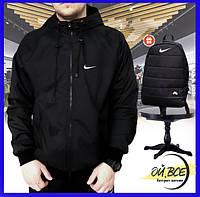 Мужская куртка ветровка Windbreaker с капюшоном, демисезонная ветровка, цвет черный + подарок, фото 1