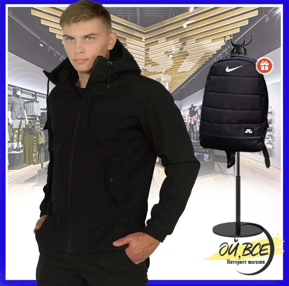 Куртка мужская Soft Shell с капюшоном, молодежная стильная демисезонная ветровка + подарок
