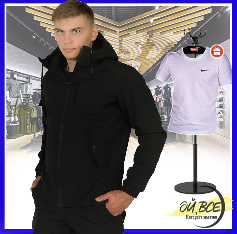 Куртка мужская Soft Shell с капюшоном, демисезонная ветровка + подарок.