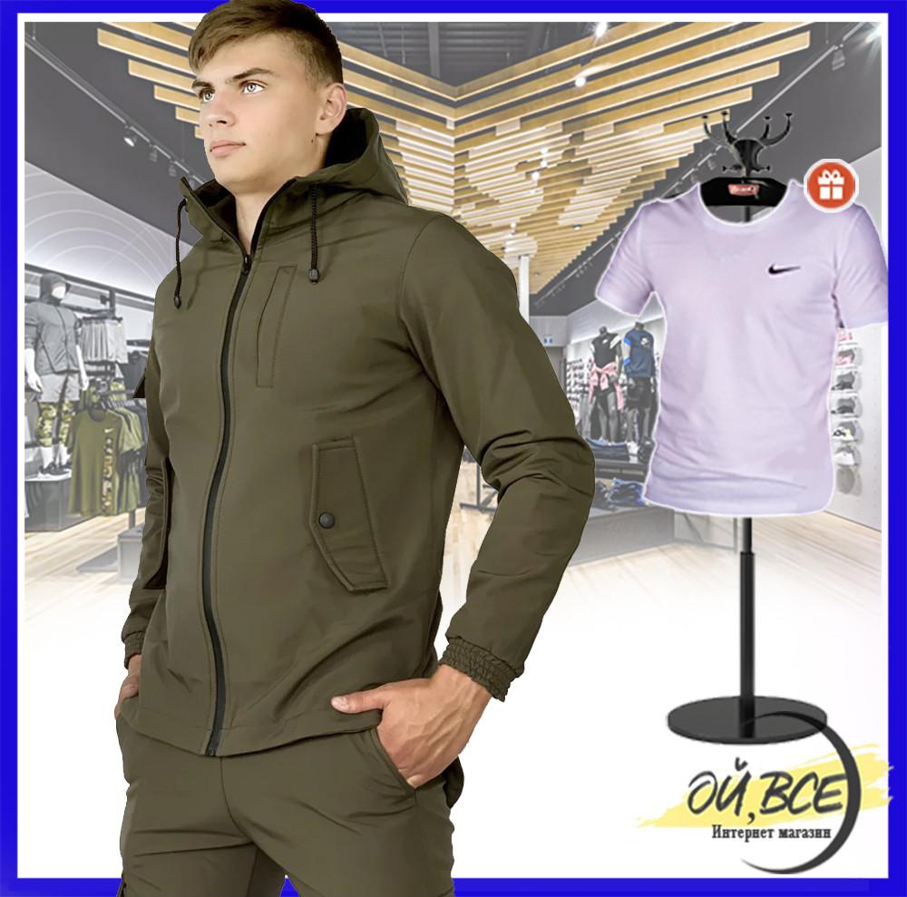Куртка мужская демисезонная Soft Shell с капюшоном, молодежная стильная ветровка, цвет хаки + подарок